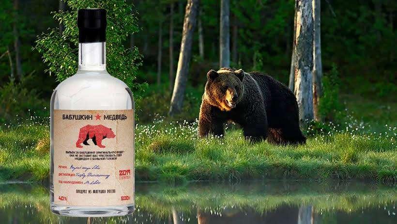 Grandmother Bear Vodka